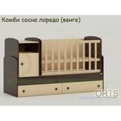Супер кровать-трансформер ORIS Marica отличное качество!киев, доставка