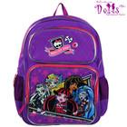 Рюкзак Школьный ранец Портфель Monster High Монстер Хай Mattel Маттел Школа монстров Америка