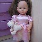 Куколка Zapf принцесса 38 см
