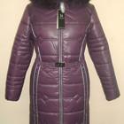 Новая коллекция зимних пуховиков,курток 2014. Молодёжный пуховик от производителя . Liardi 37.