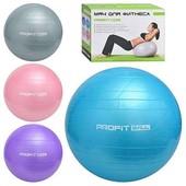 Фитбол 75 см мяч для фитнеса, фитболл, цвета разные в коробке