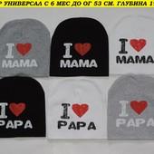 Новинка!!! шапочка BAPE. я люблю маму. я люблю папу.