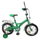 Двухколесный велосипед Profi P 14 дюймов от 3-х лет