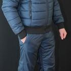 Спортивный костюм мужской зимний р 46-58
