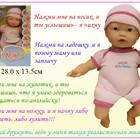 """Интерактивная кукла пупс с мимикой """"Мила"""" (Baby Born): 6 реалистичных функций"""