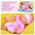 """Интерактивная кукла пупс с мимикой """"Мила"""" (Baby Born):5 функций и аксессуары"""