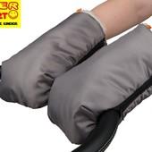Муфта-рукавицы на овчине 3 в 1 Kinder Comfort (Германия)