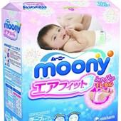Японские подгузники Moony cо склада.Оригинал.Суперкачество.