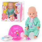 Кукла Пупс Baby Born (Беби Борн) bb 8001- a