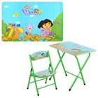 Детский столик со стульчиком складной DT 19-12 Даша путешественница