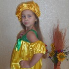 Красивый костюм яблока, яблочко №2 прокат Киев