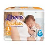 Акция! Libero Newborn 1 для новорожденных ( 2-5 кг ) 30 шт!