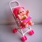 Пупс с коляской (пупсик, куколка, коляска) стеклянные глазки