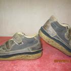 Кросcовки ботинки для мальчика 27 размера