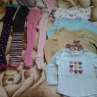 Пакет одежды для девочки 12-36мес(колготы,носки,боди,кофты)13ед
