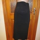 Роскошная юбка-корсет, качество превосходное , абсолютно эксклюзивная вещь!