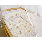 Акция!!! Комплект детского постельного белья, ткань- Польша, 6 предметов. Мишка в пижамке