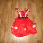 Новогоднее платье, Платье Снегурочки, помощница Санты на 2-3 года