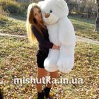 Плюшевый мишка мягкая игрушка Бублик 100 см - лучший подарок девушке, ребенку