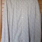 Рубашка мужская Next, размер 60