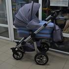 Детская универсальная коляска Androx Zippy 2 в1