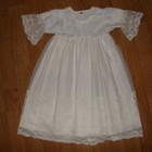 Очень нежное нарядное платье
