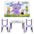 Детский столик со стульчиками «Лунтик» Bambi M 1432