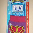 продам чехольчик-носок Принцесса для мобильного итд. НОВЫЙ 10грн