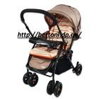 Детская прогулочная коляска Tilly -0004