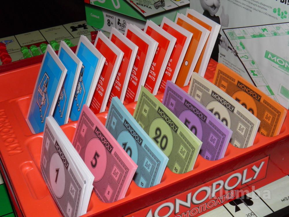 Монополия классическая, металл. фигурки, подставка под деньги. фото №1