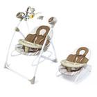 Кресло-качалка Baby Tilly BT-SC-0005 BEIGE