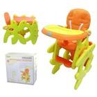 Стульчик для кормления Baby Tilly Premier BT-HC-0010 ORANGE