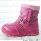 Демисезонные детские деми ботинки. Размер на выбор. Качественная детская обувь.