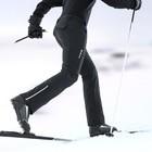 лыжные брюки XL.Германия