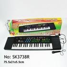 Joy Toy Детский синтезатор-пианино SK 3738,новый