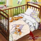 Постельные комплекты в кроватку самые низкие цены