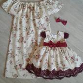 Нарядное  платье Мама+Дочка Авила код.500-203