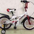 Azimut Crosser двухколесный велосипед 16, 18, 20 дюймов. Азимут кроссер