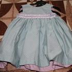 Платье нарядное  состояние нового