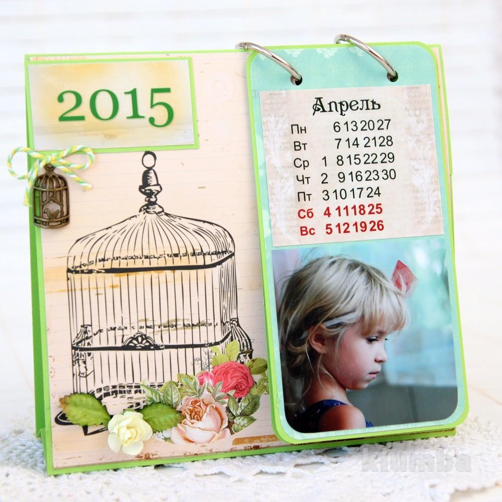 Календарь-фотоальбом, ручная работа фото №1