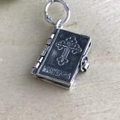 Подвес серебряный Молитвослов Отче наш 3077