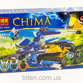 Конструктор Legends of Chima 10055