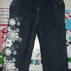 Тёплые джинсы Gloria jeans 86см