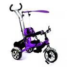 Распродажа.Велосипед трехколесный Combi Trike Tilly bt-ct-0012