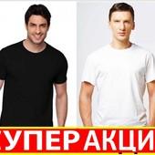 Футболка мужская чёрная ,белая и серая