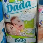 Dada Дада