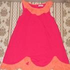 Сарафан Ladybird 5-6 лет, 110-116р