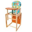 Купить недорого детский деревянный стульчик для кормления ТМ,,Мася''