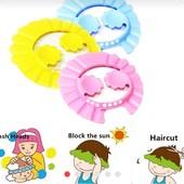 Козырек для купания малышей с защитой для ушей