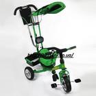 Детский трехколесный Combi Trike Tilly -0002